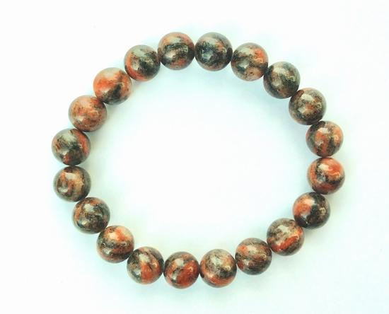 Enchanting Coffee Brown Healing Jasper Bracelet