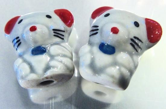 4 Lucky Porcelain Chinese Cat Beads - Unusual