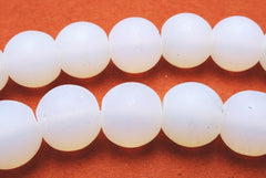 Exquisite Matte Opalite Moonstone Beads - 4mm, 6mm or 8mm