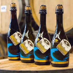SWEETWATER Woodlands Circle Release #6 Sour Brown Ale