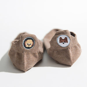 Animal motif trainer ankle socks