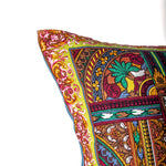 "Load image into Gallery viewer, Authentic KENZO Vintage Tile Pillow Cover 18"" exclusively at VintageLuxeUp.com"