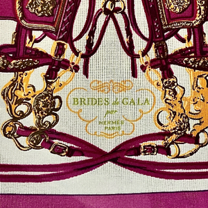 Authentic HERMES Vintage Brides de Gala Purple Upcycled Silk Scarf PPE Protective Face Mask exclusively at vintageluxeup.com