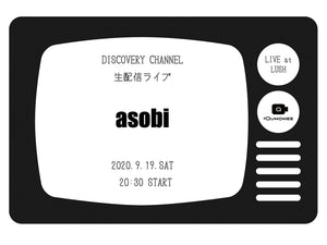 Load image into Gallery viewer, アーカイブ 0919 DISCOVERY CHANNEL asobi配信ライブ
