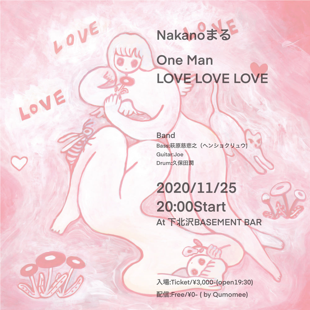 Load image into Gallery viewer, Nakanoまる One Man LOVE LOVE LOVE