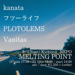 Load image into Gallery viewer, アーカイブ 0912 MELTING POINT【電子チケット&サブスク視聴はこちら】