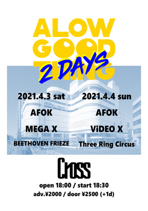 "AFOK presents  ""A Low, Good Thing"" 2days(4/3公演)"