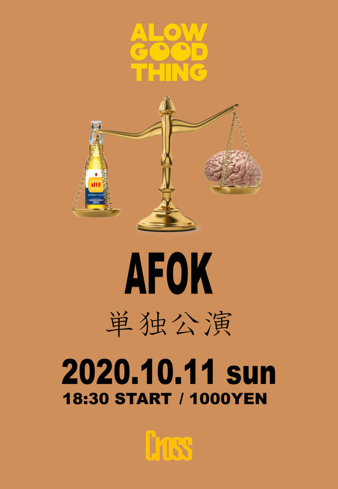 "1011 AFOK presents ""a low, good thing vol.3"""