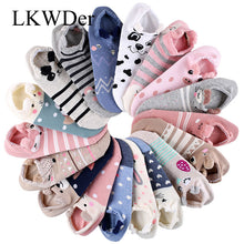 Load image into Gallery viewer, 5 Pair Women 3D Animal Socks Shallow Cotton