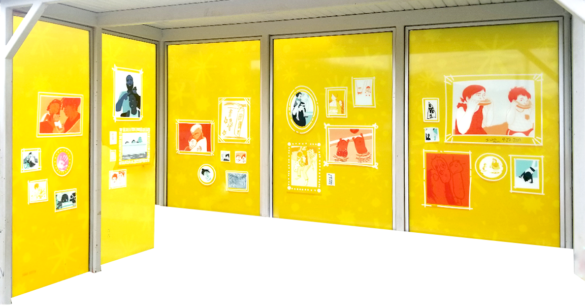 bright yellow background with illustrated pictures as a bus stop interior