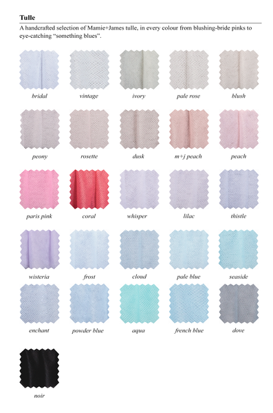 Tulle Swatches