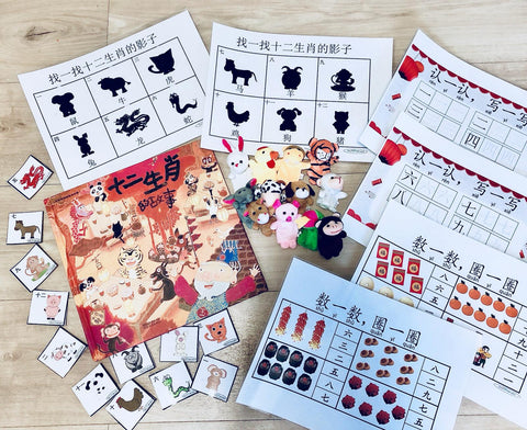 CNY Chinese Book Kit