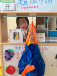 Supermarket Dramatic Play in Chinese