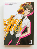 Danganronpa 2 Goodbye Despair DR2: 1 Spike Chunsoft Kuroki Q Dark Horse Manga Book