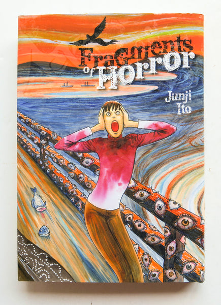 Fragments of Horror Junji Ito Viz Media Manga Book