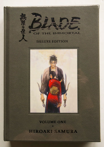 Blade of the Immortal Deluxe Edition Vol. 1 Dark Horse Graphic Novel Comic Book
