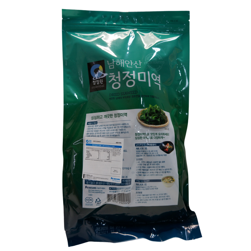 Essential Dried Seaweed for Soup 100g Back