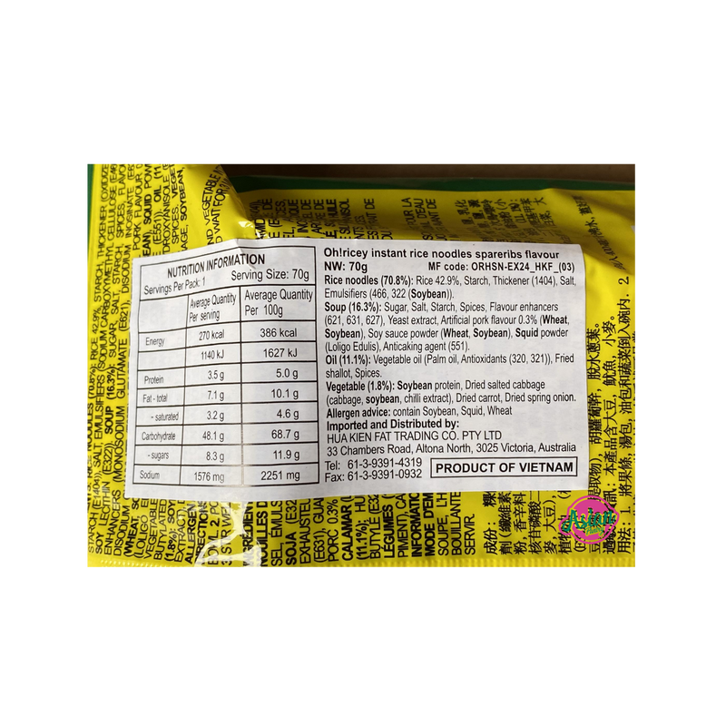 Oh Ricey Spareribs Flavour 70g - Asian PantryOh Ricey Asian Groceries