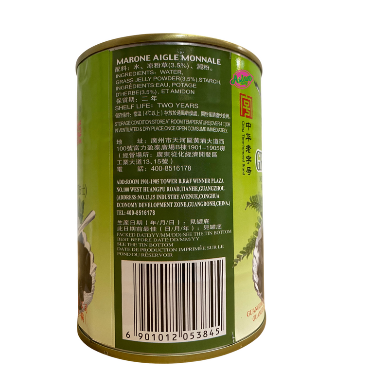 Eagle Coin Grass Jelly 530g Back