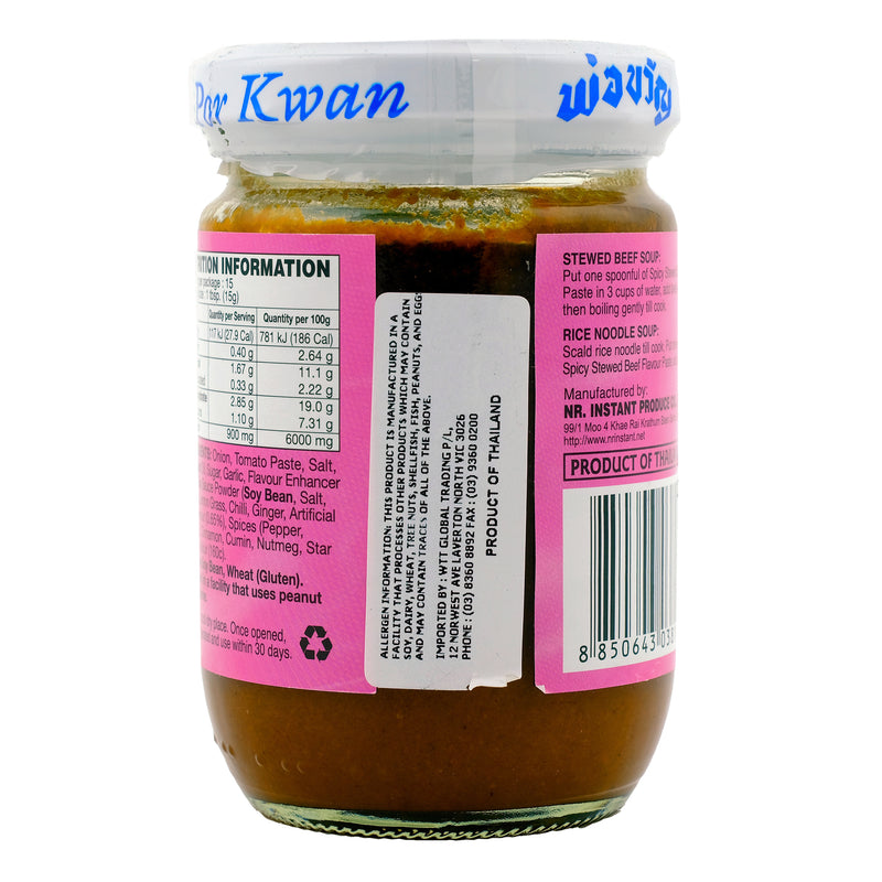 Porkwan Spicy Stewed Beef Flavour Paste 200g Back