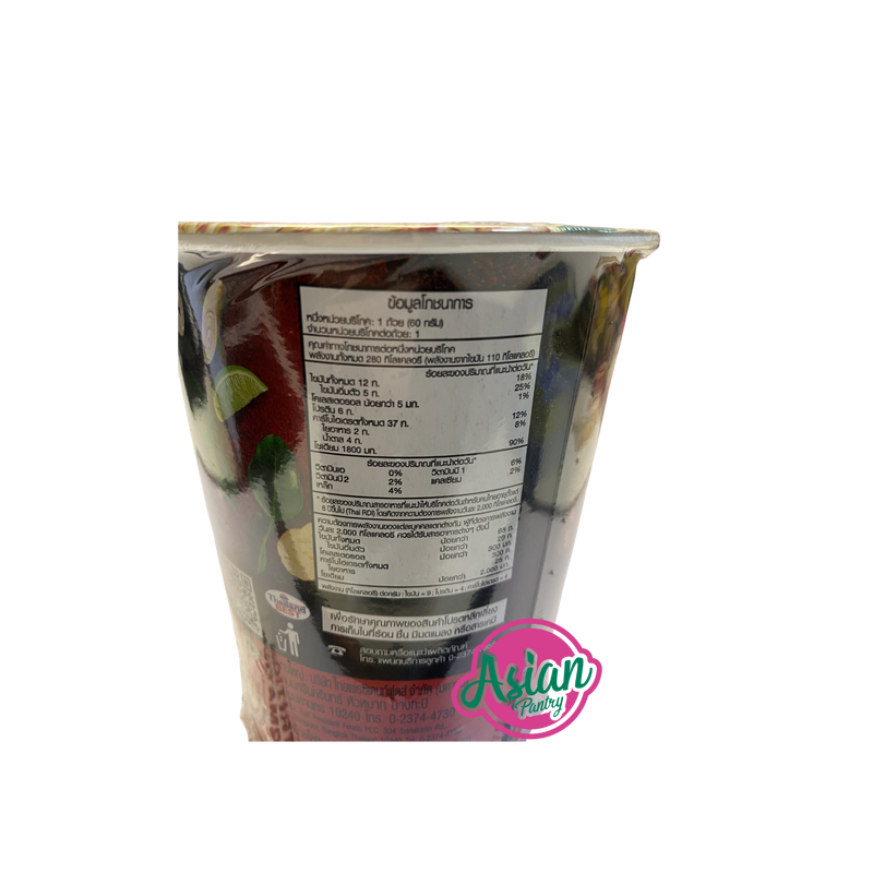 Mama Tom Yum Noodle Cup 60g Back
