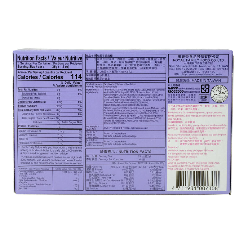 Royal Family Taro Mochi 210g Back