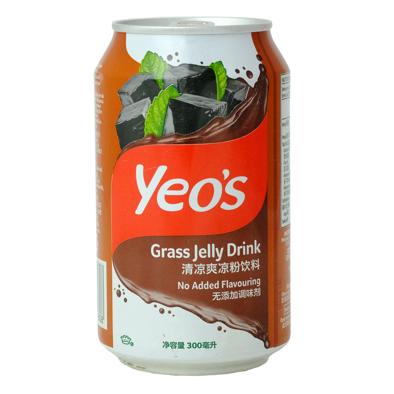 Yeo's Grass Jelly Drink 300ml Back