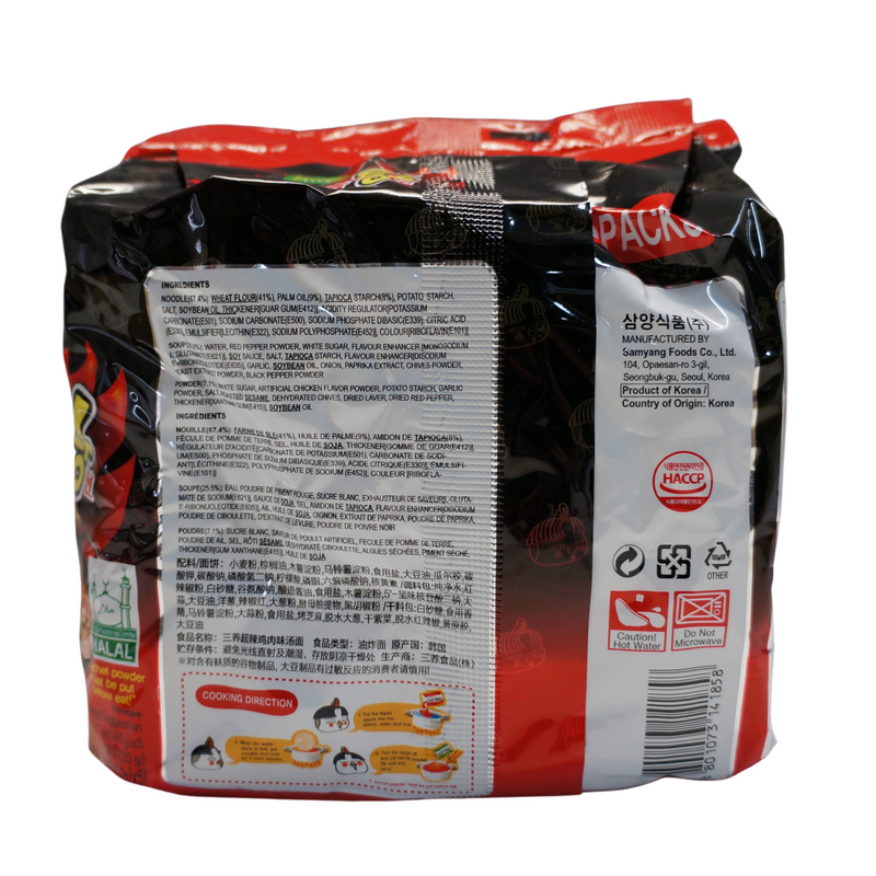 Samyang Hot Chicken Ramen STEW type 5pk 725g Back