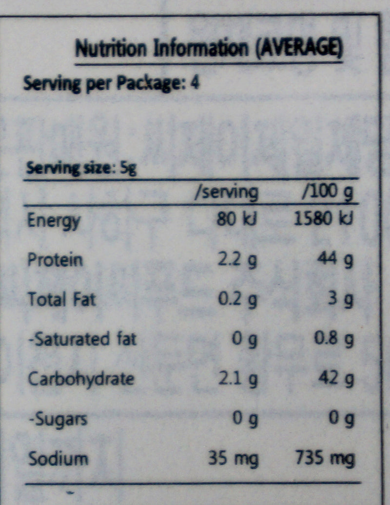 CJ Roasted Laver Sheets 20g Nutritional Information & Ingredients