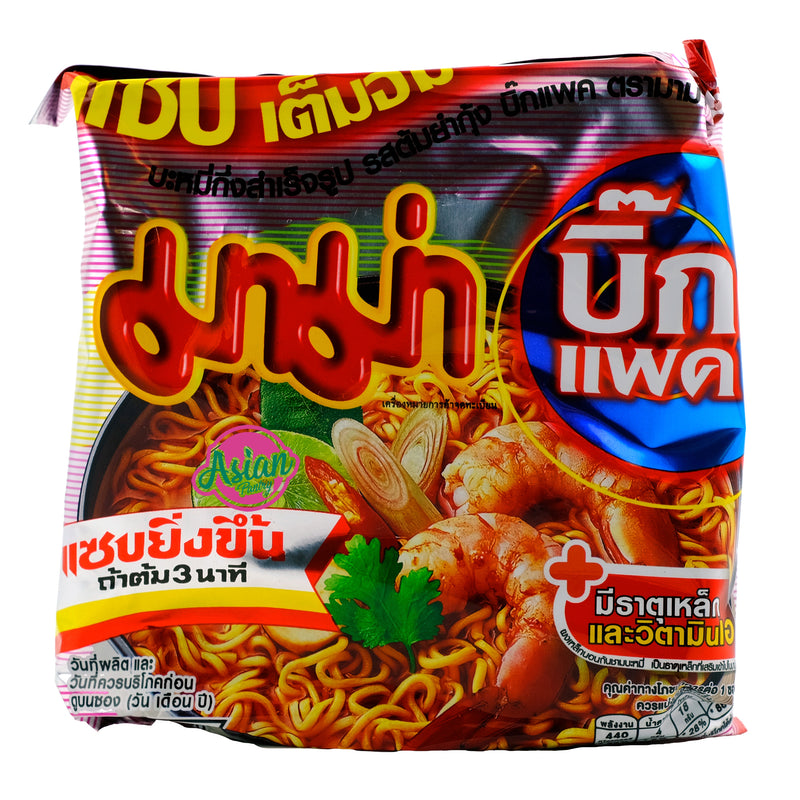 Mama Tom Yum Noodles 90g Front