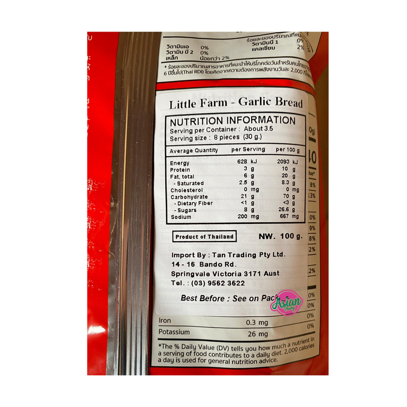 Little Farm Crispy Garlic Bread 100g Back