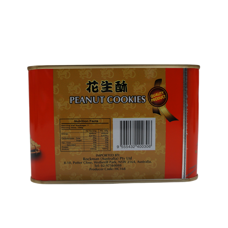 Lan Vang Peanut Cookies 700g - Asian PantryLan Vang Asian Groceries