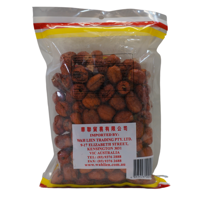 Goldfish Brand Dried Red Dates Seedless 500g - Asian PantryGoldfish Brand Asian Groceries