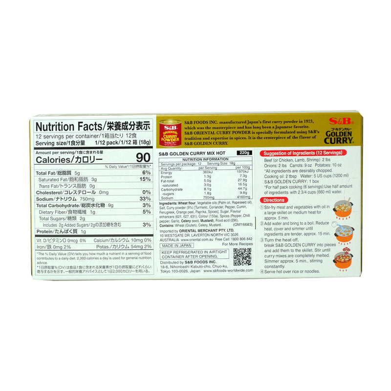 S&B Golden Curry HOT 220g Nutritional Information & Ingredients