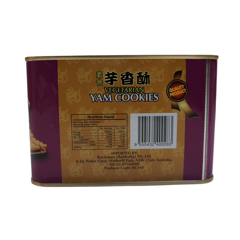 Lan Vang Vegetarian Yam Cookies 700g - Asian PantryLan Vang Asian Groceries