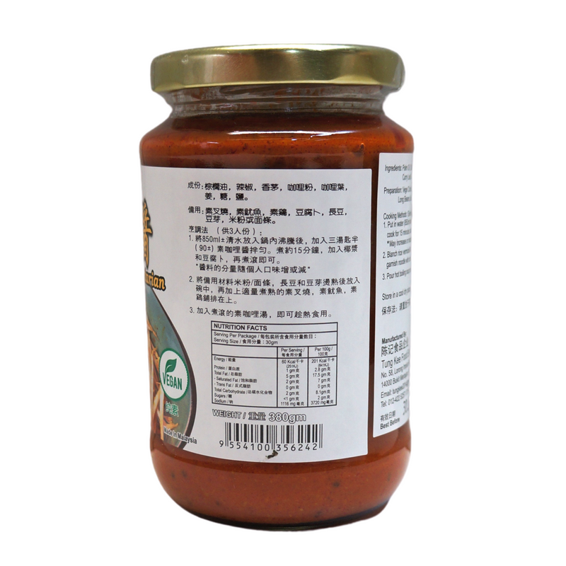 Tung Kee Penang Vegetarian Curry Paste 380g Nutritional Information & Ingredients