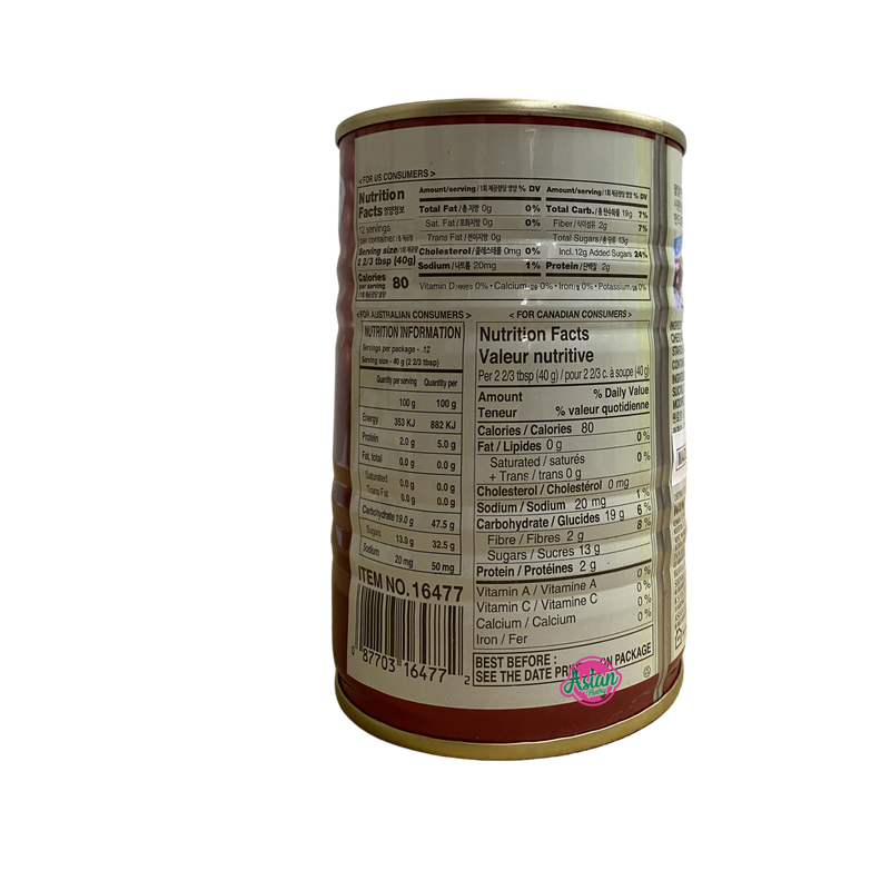 Surusang Red Bean Paste 470g - Asian PantrySurusang Asian Groceries