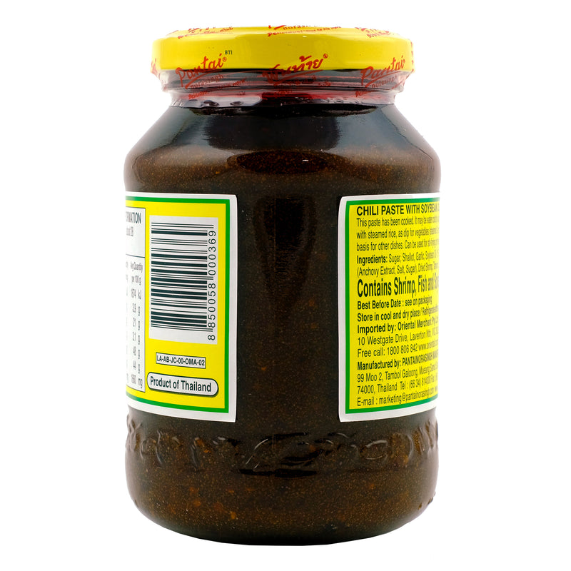 Pantai Chili Paste With Soya Bean Oil 500g Back