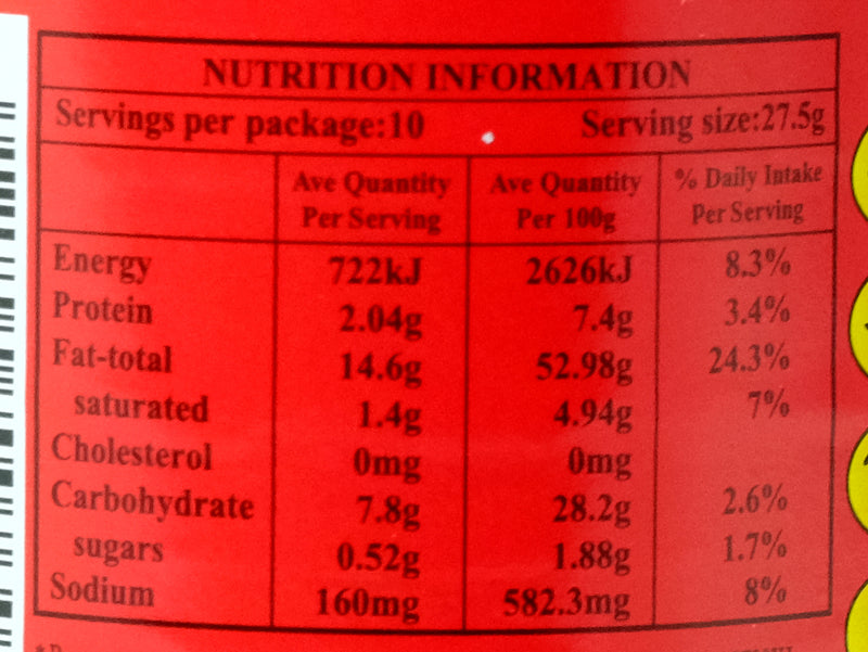 Laoganma Hot Chilli Oil 275g Nutritional Information & Ingredients