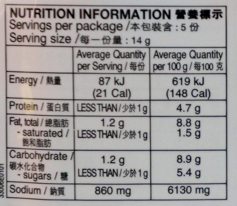 Lee Kum Kee Sichuan Hot & Spicy Hot Pot Base 70g Nutritional Information & Ingredients
