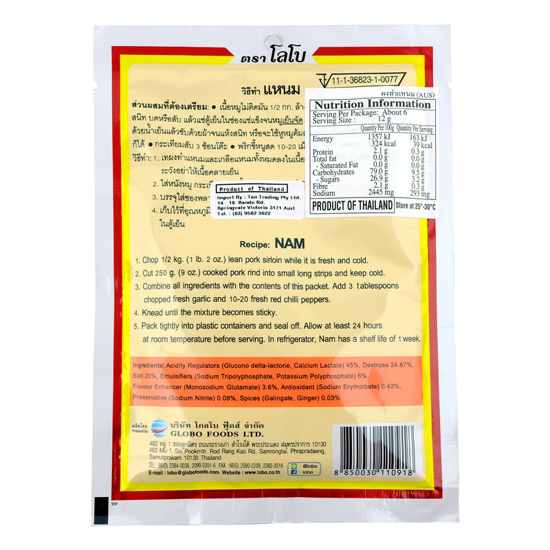 Lobo Nam Powder Seasoning Mix 70g Back