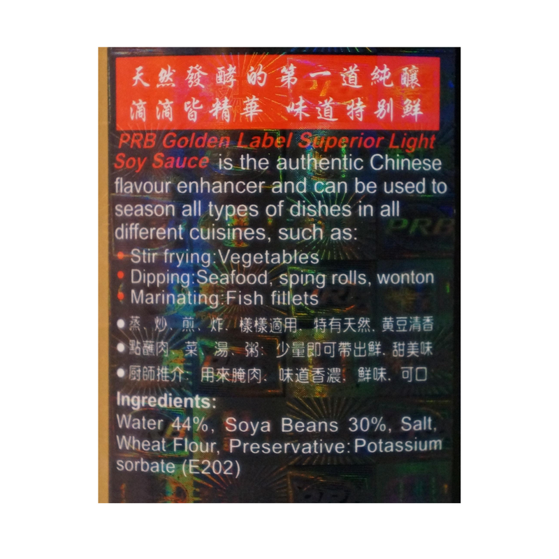 Pearl River Bridge Superior Light Soy Sauce Gold Label 600ml Nutritional Information & Ingredients