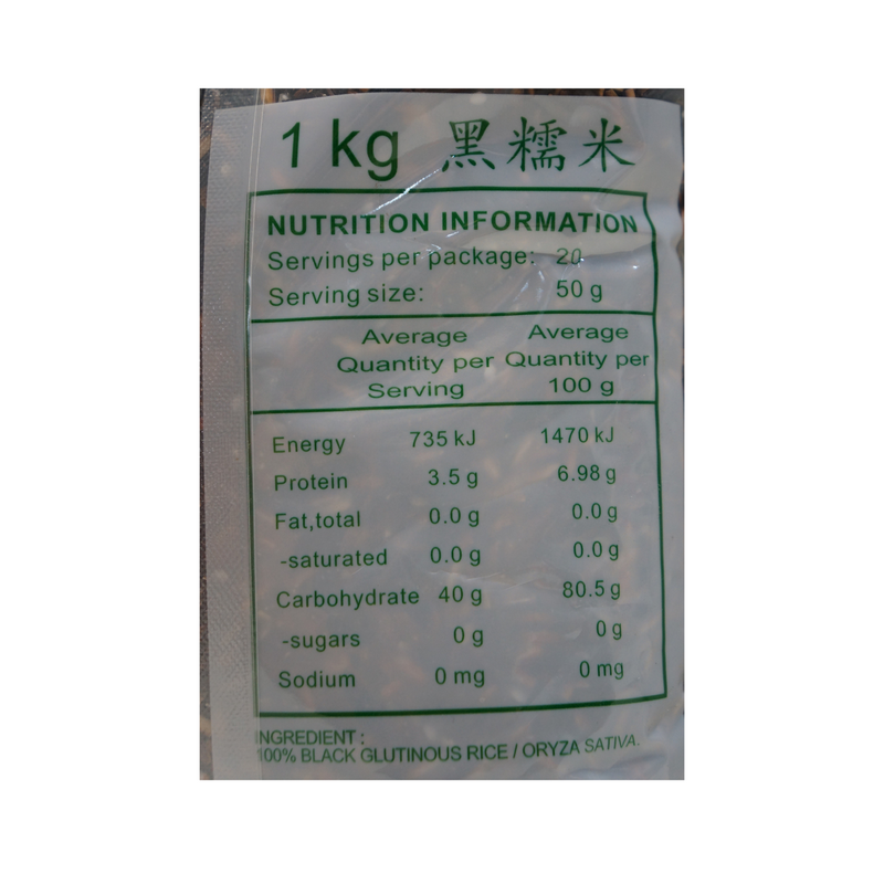 Nature Food Black Glutinous Rice 1000g Back