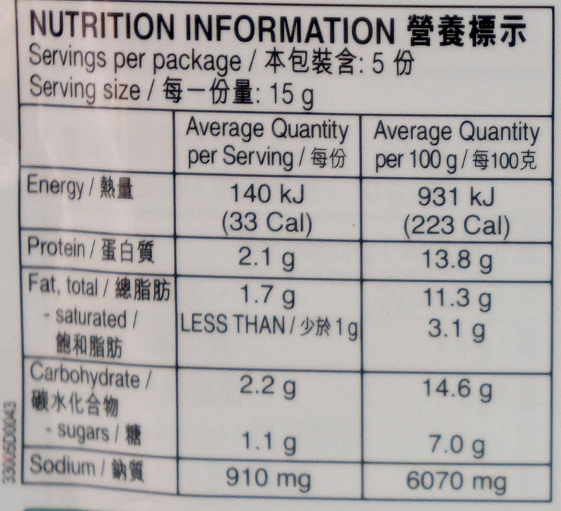 Lee Kum Kee Satay Hot Pot Base 75g Nutritional Information & Ingredients