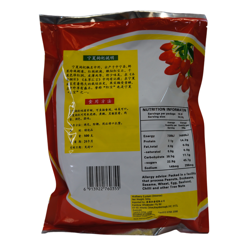 Kambow Gogi Berry 500g Back