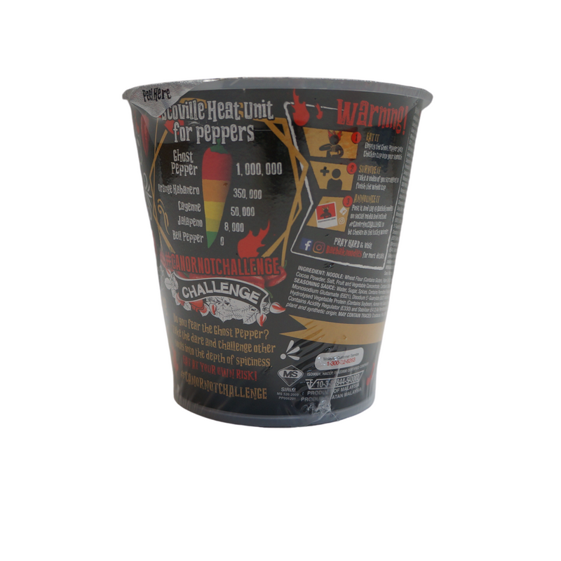 Daebak Ghost Pepper Spicy Chicken Cup Noodle 80g Back