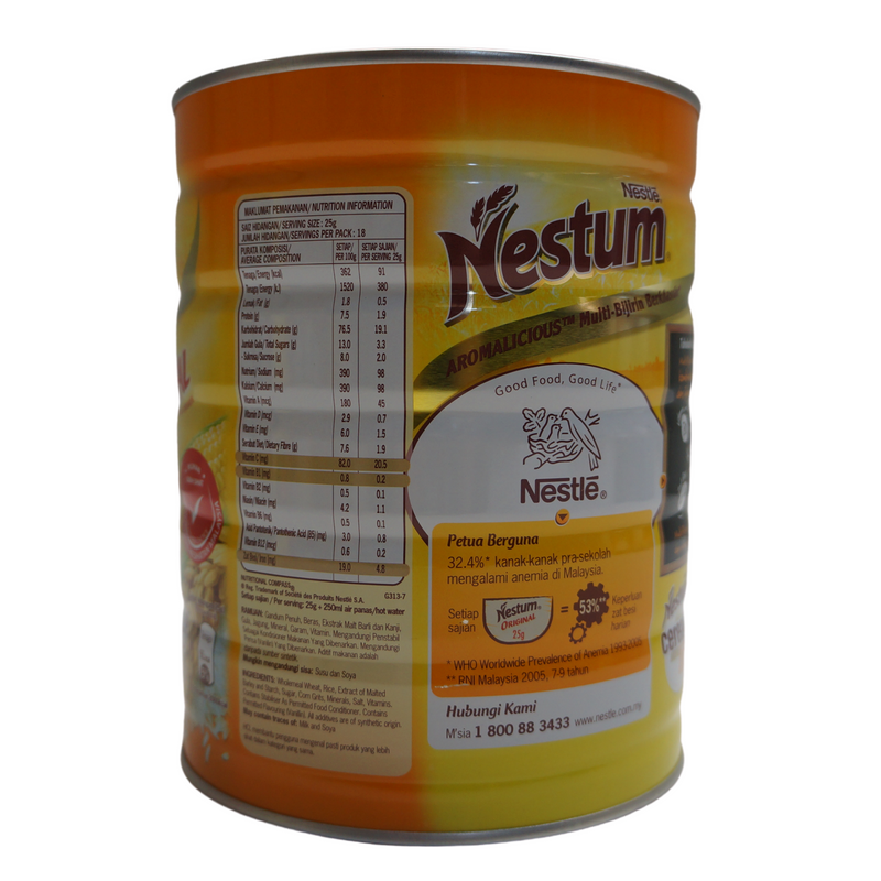 Nestle Nestum Cereal Original 450g - Asian PantryNestle Asian Groceries