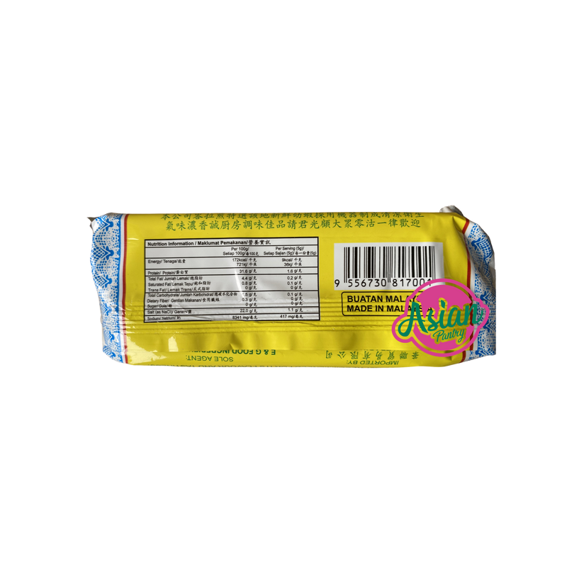Hock Lee Belachan Prawn Flavoured Paste 250g Back