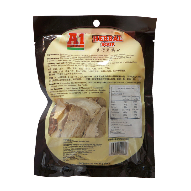 A1 Bak Kut Teh Herbal Soup 60g Back