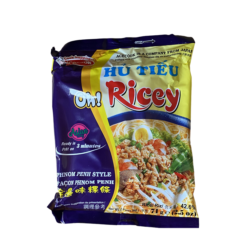 Oh Ricey Phnom Penh Style 71g - Asian PantryOh Ricey Asian Groceries